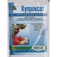 Фунгицид Купроксат 50 мл - защита картофеля, томатов, яблони от грибковых заболеваний