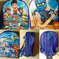 Рюкзак детский дошкольный.садик для мальчиков