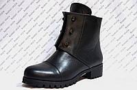 Ботинки женские стильные низкий ход черные