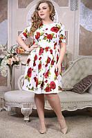 Платье Любава большого размера 48-94 батал