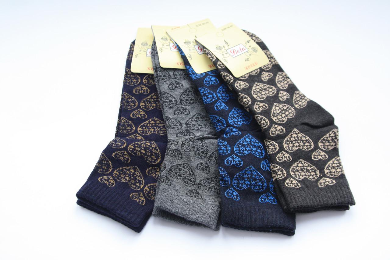 Женские носки Beta