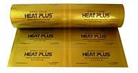 Инфракрасная плёнка Heat Plus Premium APN - 410-220 Gold/Silver, ширина 100см.