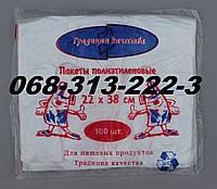 Прочные полиэтиленовые пакеты оптом майка без рисунка 22х38см Традиции качества