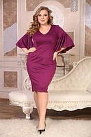 Платье Малибу фуксия большого размера 48-94 батал
