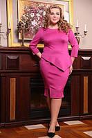 Платье Магда фуксия большого размера 48-94 батал