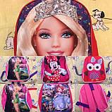 Детский рюкзак оптом для девочек, фото 3
