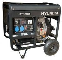 Hyundai DHY 6000LE генератор дизельный (для дома)