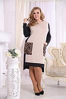 Платье Надежда лео большого размера 48-94 батал