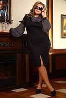 Платье Маркиза большого размера 48-94 батал