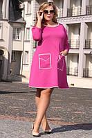 Платье Шик фуксия большого размера 48-94 батал