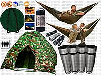 4Х местная палатка DAZZLE PAINT+рюкзак+2 гамака+4 каремата+15 LED кемпинговый фонарик+велосипедный фонарик