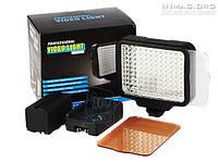 """Накамерный светодиодный свет LED-5009 с кнопочной регулировкой и """"flash"""" режимом + АБ + З/У."""