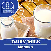"""Ароматизатор TPA (TFA) """"Dairy / Milk"""" 5мл"""