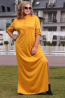 Платье Гран При горчица большого размера 48-94 батал