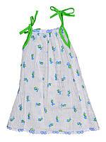 Сарафан для девочек на завязках, рост 86-92 см
