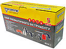 Набор пневмоинструментов для компрессора Forte AT KIT-5S, фото 3