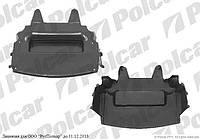 Защита под двигатель (седан/комби дизель) на BMW 3 (E36) 12.90 - 03.00