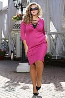 Платье Алсу фуксия большого размера 48-94 батал