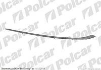 Молдинг бампера левый задний (хром) на BMW 7 (E38) 04.94 - 12.01