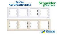 Рамка четырехместная Schneider Electric ASFORA