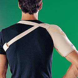 Ортез на плечевой сустав Oppo 4072 (США)