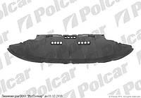 Защита под двигатель на AUDI A4 (B6) 11.00 - 11.04