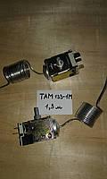 Термостат ТАМ 133-1М 1,3 м Whicepart двукамерный