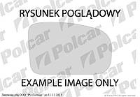Стекло зеркала внешнего левое (плоское, без пластины) на AUDI 100 (C3) +AVANT 10.82 - 11.90/ 200 09.83 - 12.91