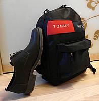 Рюкзак городской TH - Travel black (новый в наличии)