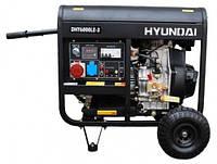 Hyundai DHY 6000LE-3 генератор дизельный (для дома)