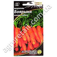 Морковь Боярыня 3 г
