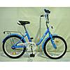 Велосипед двухколёсный  20 дюймов Profi  Flower L2084***