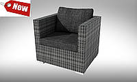 Кресло  плетеное из ротанга APERTO GREY  NEW 82х72х71см