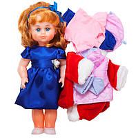 """Кукла """"МИЛАНА"""" С КОМПЛЕКТОМ ОДЕЖДЫ (осень-зима, 45см)"""