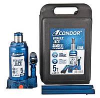 Домкрат бутылочный 5т CONDOR K5105