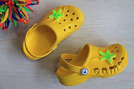 Ярко желтые кроксы для девочки тм Vitaliya р.30-35