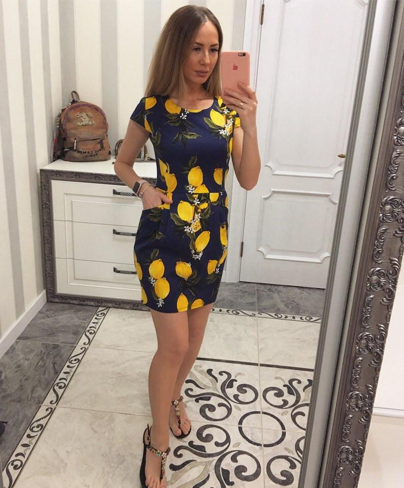 """Женское летнее платье """"Лимон"""""""