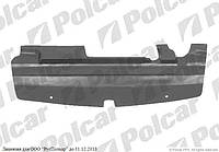 Защита под двигатель на NISSAN PRIMERA (P11) 07.96 - 09.99