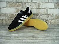 7349d35bf9e7 Adidas spezial в Украине. Сравнить цены, купить потребительские ...