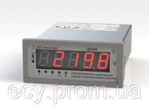 ЦВ 9055/5 Преобразователи измерительные цифровые напряжения переменного тока