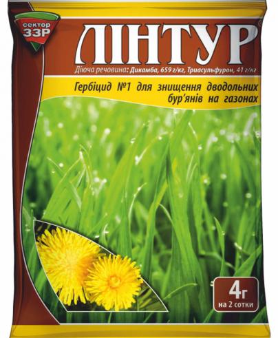 Системный гербицид Линтур (4 г) — уничтожения однолетних и многолетних двудольных сорняков на ГАЗОНАХ!!!