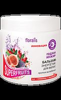 Бальзам-энергетик для волос «Годжи и Инжир» Superfruits
