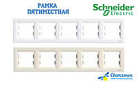 Рамка пятиместная Schneider Electric ASFORA