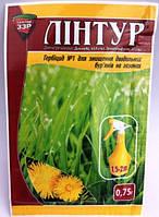 Системный гербицид Линтур (0,75 г) - уничтожения однолетних и многолетних двудольных сорняков на ГАЗОНАХ!!!