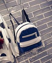 Милый двухцветный тканевый рюкзак, фото 3