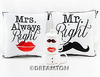 Комплект Мистер и Миссис
