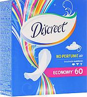 """Ежедневные прокладки """"Discreet"""" (60 шт.)"""
