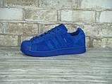 Кроссовки мужские Adidas Superstar Paris 30125 синие, фото 6