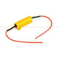 Ксенон HID 50 Вт 6 Ом резистор (05903) обманка