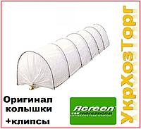 """Парник """"Агро-лидер"""" 50 плотность 10 метров"""